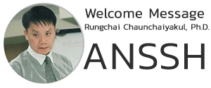Welcome Message ANSSH