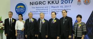 ภาพบรรยากาศ NIGRC2017